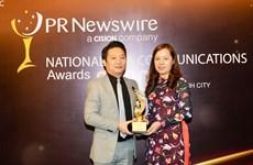 """Vietjet был удостоен награды """"Вьетнамский бренд, глобальное влияние"""""""