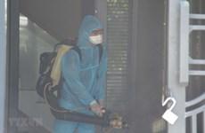 Дананг принимает меры по сдерживанию распространения COVID-19