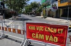 Еще 7 новых случаев заболевания COVID-19 зарегистрировано в Дананге, Куангнаме
