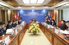 Заседание Совета управляющих ASOSAI рассматривает ответ на COVID-19
