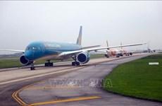 Внутренние авиалинии корректируют рейсы из / в Дананг
