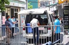 Вьетнам зафиксировал четыре новых случая COVID-19