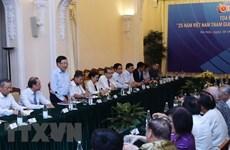 Вице-премьер: Вьетнам будет играть большую роль в АСЕАН