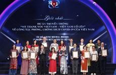 Лауреаты награждены Национальной премией внешнего информирования