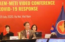 АСЕАН и Япония приняли план действий по обеспечению экономической устойчивости в условиях COVID-19