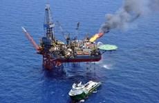 PetroVietnam выполнил план на 2020 год по приросту запасов нефти и газа