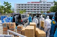 Утром 31 июля в Дананге обнаружено 45 случаев инфицирования COVID-19