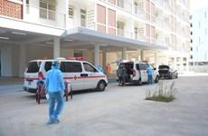 Вьетнам сообщает о 37 новых случаях заражения COVID-19