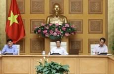 Заместитель премьер-министра: первоочередное внимание уделяется уничтожению очага COVID-19 в Дананге