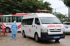 Вьетнам сообщает о 28 новых случаях заражения COVID-19