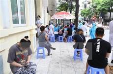 Министерство здравоохранения призывает ускорить поиск людей, вернувшихся из Дананга