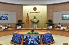 Премьер-министр провел онлайн-встречу по поводу ответа COVID-19