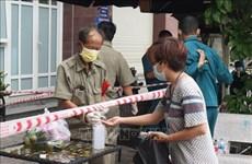 Город Хошимин завершает оказание финансовой помощи пострадавшим от COVID-19