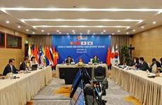 Страны АСЕАН + 3 обсуждают финансовое сотрудничество