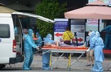 Утром 6 августа во Вьетнаме обнаружено еще новых 4 случая инфицирования COVID-19