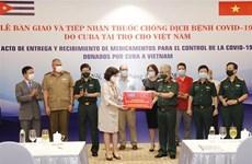 Вьетнам получил лекарства от Кубы для борьбы с COVID-19