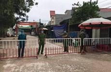 Вьетнам зарегистрировал еще 3 новых случая с COVID-19, связанных со вспышкой эпидемии в Дананге