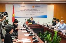 Вьетнам и Япония развивают сотрудничество в промышленности, торговле и энергетике