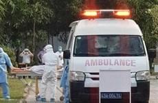 Еще один пациент с COVID-19 умер во Вьетнаме