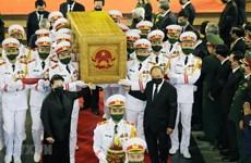 Лидеры стран и политических партий выражают соболезнования в связи с кончиной Ле Кха Фьеу