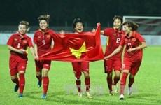 Женская сборная по футболу удерживает лидирующие позиции в Юго-Восточной Азии