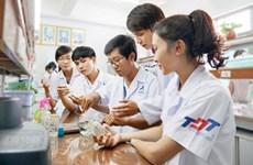Университет Тон Дык Тханг повысил свое место в рейтинге ARWU