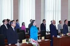 Председатель НС присутствовала на церемонии, посвященной Августовской революции и Дню национальной независимости