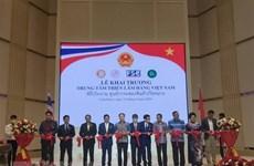 В Таиланде открылся выставочный центр вьетнамских товаров