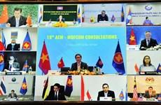 АСЕАН и Китай расширяют торговые связи