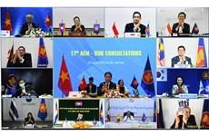 Министры АСЕАН и РК встретились в рамках AEM-52