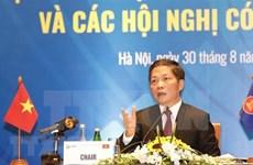 АСЕАН считает приоритетом подписание RCEP до конца года