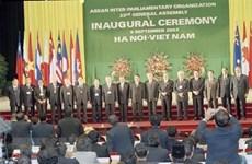AIPA - успешный символ единства АСЕАН в разнообразии