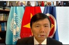 Постоянное представительство Вьетнама при ООН отмечает 75-й День национальной независимости Вьетнама