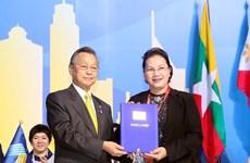 AIPA 41: Парламентская дипломатия ради сплоченного и адаптивного сообщества АСЕАН