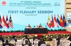 Члены AIPA поддерживают парламентскую дипломатию и сотрудничество