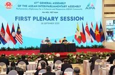 AIPA 41: Во второй рабочий день обсуждаются многие важные вопросы