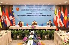 Роль молодых парламентариев была подчеркнута в рамках AIPA 41