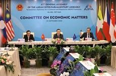 Обсуждена роль парламентов AIPA в восстановлении экономики после пандемии