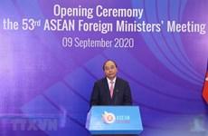 Выступление премьер-министра Нгуен Суан Фука на церемонии открытия AMM-53