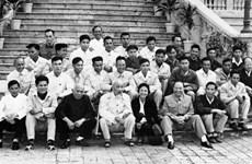Гордимся за 75 лет развития Вьетнамского информационного агентства