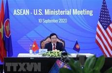 AMM 53: Встреча министров АСЕАН и США прошла онлайн