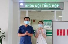 Вьетнам не зарегистрировал новых импортированных случаев COVID-19