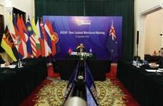 AMM 53: Встреча министров АСЕАН и Новой Зеландии прошла онлайн