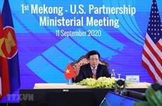 Первое министерское совещание по вопросам партнерства между Меконгом и США состоялось онлайн