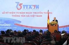 Премьер-министр: ВИА необходимо сохранить положение надежного государственного и партийного информационного центра