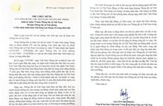 Генеральный секретарь ЦК КПВ, президент СРВ Нгуен Фу Чонг горячо поздравляет ВИА в связи с 75-летием