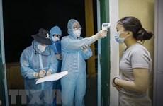 На утро 14 сентября Вьетнам не зафиксировал новых случаев COVID-19