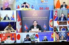 AMM 53: Камбоджа подтверждает позицию по проблеме Восточного моря