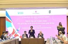 Изменение климата вынуждает вьетнамские фирмы к реструктуризации