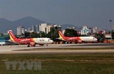 3 аэропорта в центральном регионе приостановят работу из-за шторма Ноул